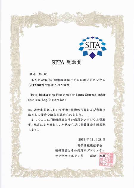 SITA_award